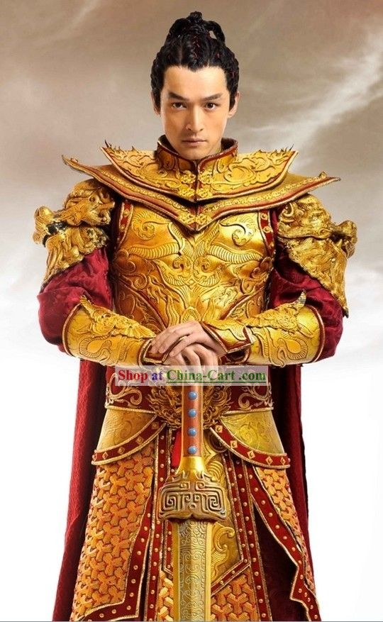 Ancient Chinese Ceremonial Military Armor Dress of Emperor $2680.00