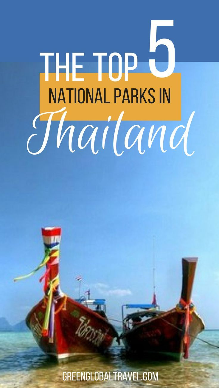 Read about our top 5 Thailand National Parks! | Doi Inthanon | Khao Yai | Khao Luang | Hat Chao | Phang-Nga Bay |