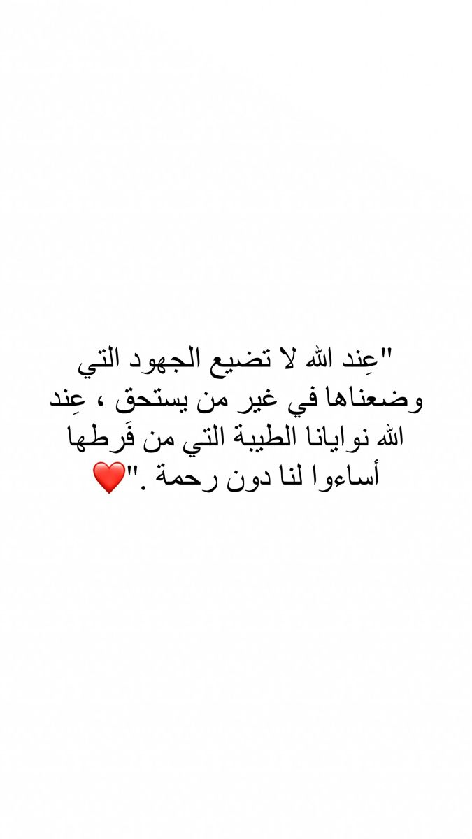 أذكار Dhkr4127 Instagram Photos And Videos Beautiful Arabic Words Beautiful Islamic Quotes Phone Wallpaper Images