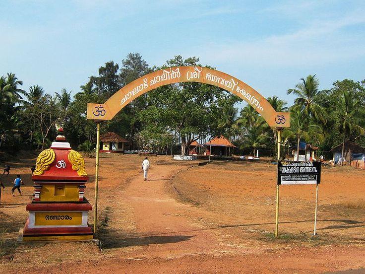 File:Chalil Temple (4329640601).jpg