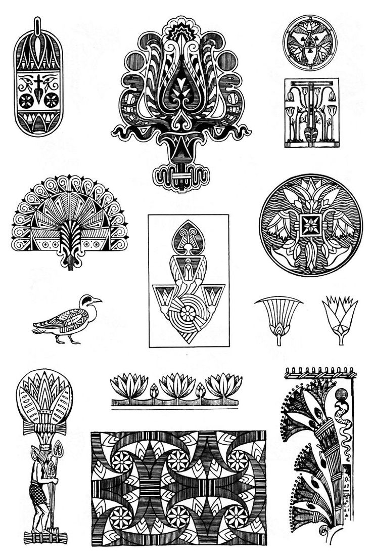 Ancient Egypt ornament, from Ornaments, Styles, Motives by NS Voronchihin, NA Emshanova, Udmurtia University publisher