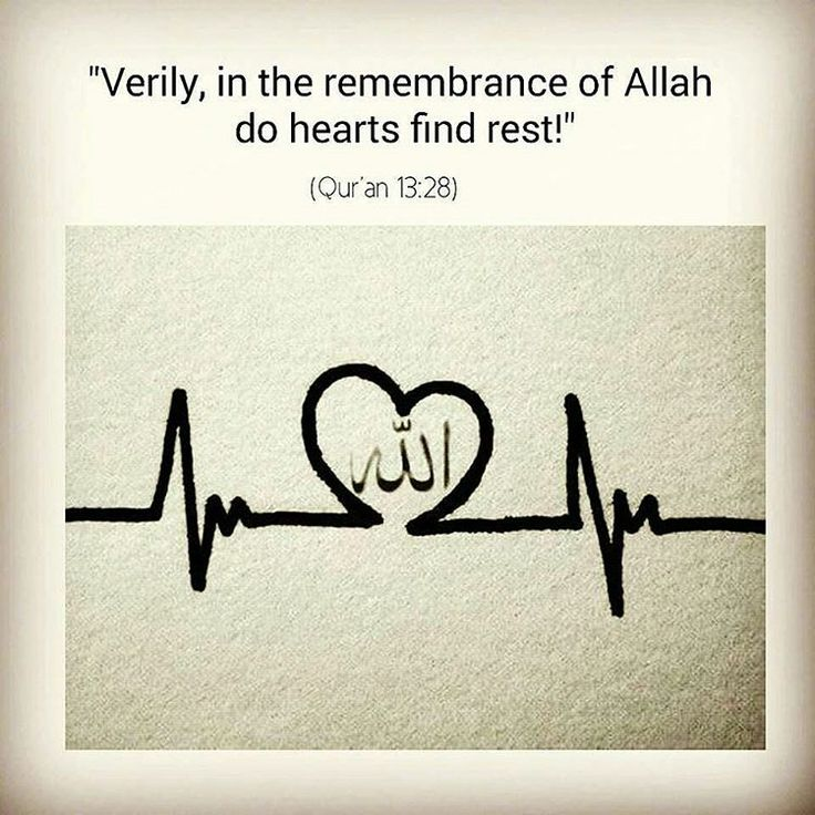 In the rememberance of #Allah hearts find rest 😊 #Quran #peace #reminder #motivation #joy #inspiration