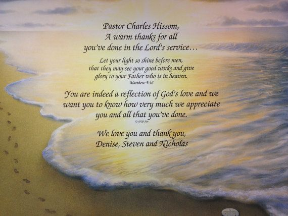 Pastor Appreciation Day Personalized Poem Gift Preacher Minister Birthday Christmas Thank You Church Bible Footprints in the Sand Background