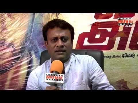 #VilAmbu Director #RameshSubramaniam Intereview.. https://movieclickz.com/videos/vil-ambu-director-ramesh-subramaniam-intereview/