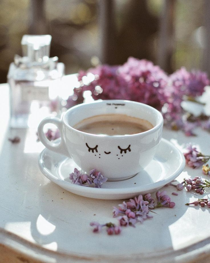картинки с утренним кофе и чаем останавливаться достигнутом