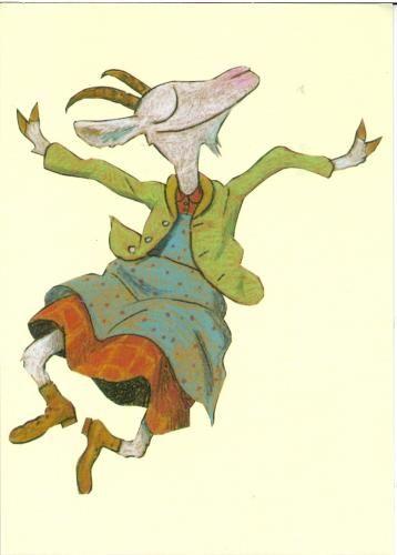 Jump. Wolf Erlbruch.
