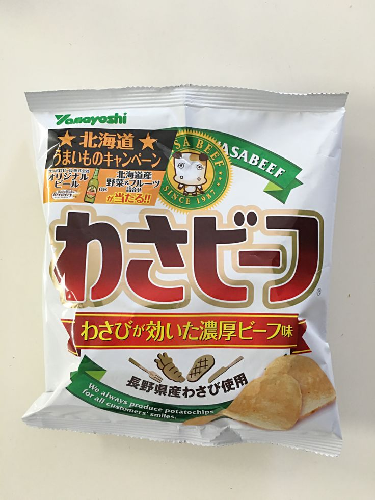わさビーフ 山芳製菓
