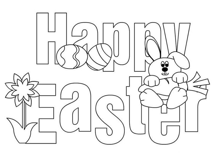 Easter Worksheets – Best Coloring Pages For Kids  – Easter Coloring Pages
