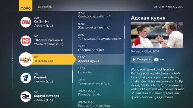 "查看此 @Behance 项目:""Программа передач moyo.tv""https://www.behance.net/gallery/34824653/programma-peredach-moyotv"