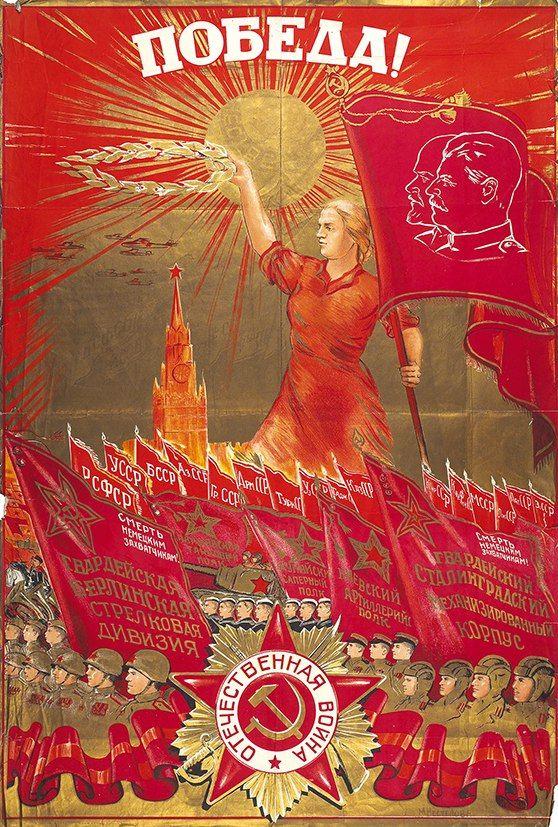 Кофе доброе, плакаты и открытки победа