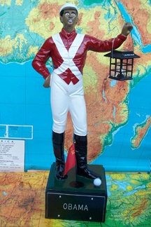 Authoritative answer, Barack obama pussy lawn jockey