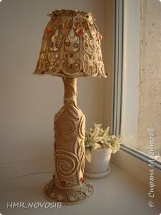 """Добрый вечер, друзья мои! Очень большое впечатление на меня произвели лампы из бутылок. Красота необычайная!  Конечно у меня зародилась """"хотелака"""". Росла-росла, а я бродила по просторам интернета и подкармливала свою """"хотелку"""". А потом взяла и сделала лампу). Первую мою лампу.  фото 2"""