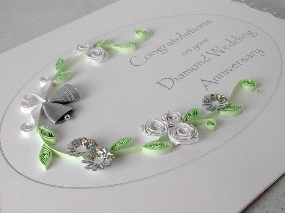 Papel quilling 60 tarjeta de aniversario de boda de diamante    Enviar felicitaciones en 60 años de matrimonio con esta tarjeta de aniversario de