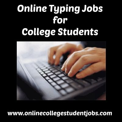 Online Typing Jobs for College Students