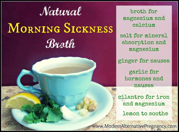 A flavorful broth designed to help with morning sickness.