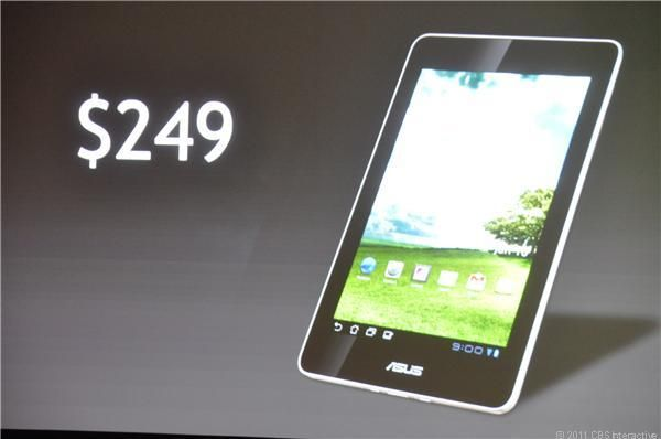 Tegra 3 Android tablets to cost as low as $199? #tablet ..looks like really tablets are going the mobile route