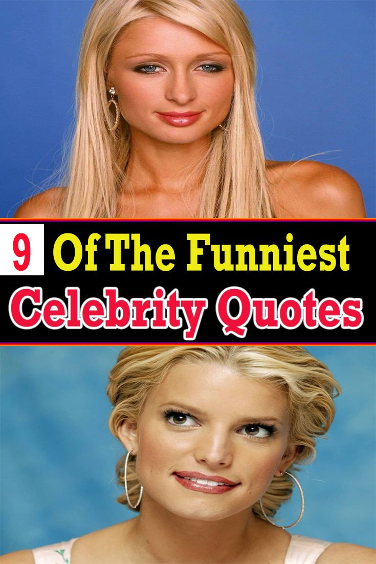 9 Of The Funniest Celebrity Quotes Celebrity Quotes Funny Celebration Quotes Celebrities