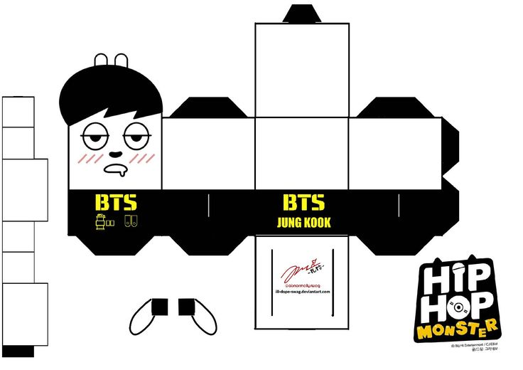 bts_hip_hop_monster_jungkook_papercraft_by_ill_dope_swag-d9bfh4d.jpg (1754×1240)