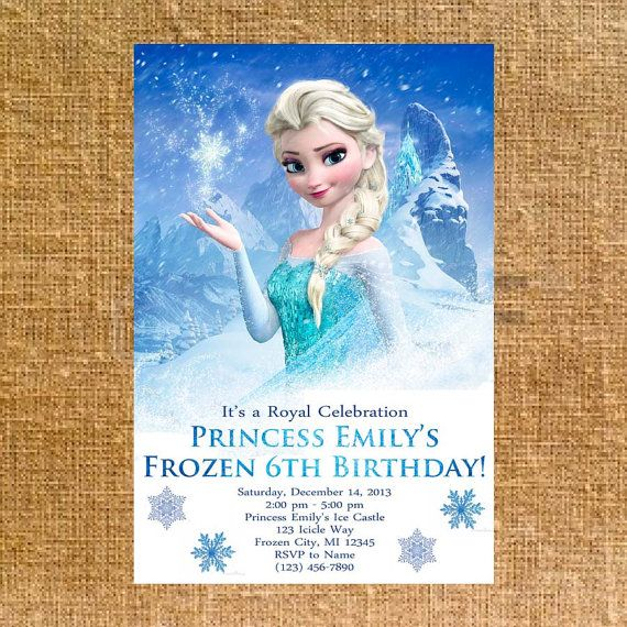 Customized Frozen Birthday Party Invite - Digital File