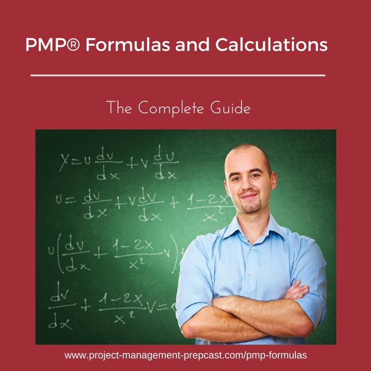 pmp question bank  software