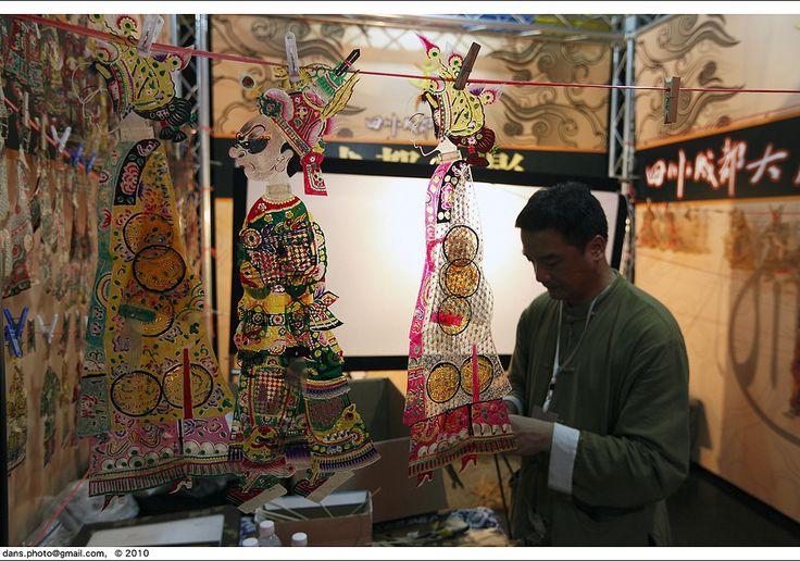 "https://flic.kr/p/86QoVG | shadow puppet from Chengdu | photo taken at ""Grand Temple Fair from Sichuan Chengdu"" in Taipei."