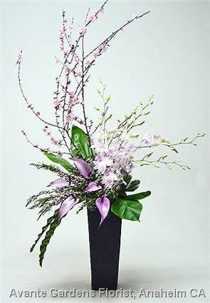 avante flowers california   : Avante Gardens Florist Custom Floral Design Gallery - Anaheim, CA ...