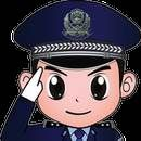 Download Kids police:  Kids don't go to bed on time, download this and play it, they'll go off to bed, no noise after lol, pure bliss ahhhhhhhh at last. well done great app. Kids police V 1.2 for Android 2.3.2+ it's a simple application make a fake call with police kids department there is 4 types of...  #Apps #androidgame ##KidsPolice  ##Lifestyle