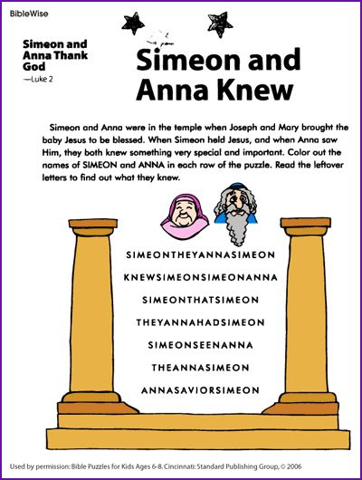 1000 images about bible jesus birth on pinterest birth for Simeon and anna coloring page