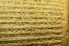 "7. Cyrus Cylinder - The cylinder in part contains ""an introduction reviling Nabonidus,"" the previous king of Babylon; and associating Cyrus with the god Marduk; It details Cyrus's royal titles and genealogy, and his peaceful entry into Babylon; a commendation of Cyrus's policy of restoring Babylon; a declaration that Cyrus has allowed people to live in peace...and detail of the building activities ordered by Cyrus in Babylon: it also mentions his son Cambyses;"