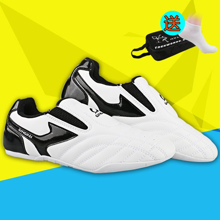 New Arrival White strip breathable Taekwondo Shoes Martial Arts Sneaker kids sport shoes Professional Training Competition shoes