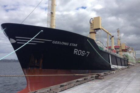 Huge factory trawler arrives in Albany as debate reignites over super trawlers #oceans #auspol http://mobile.abc.net.au/news/2015-04-13/new-ship-fight-looms-over-factory-trawler-geelong-star/6389964 …