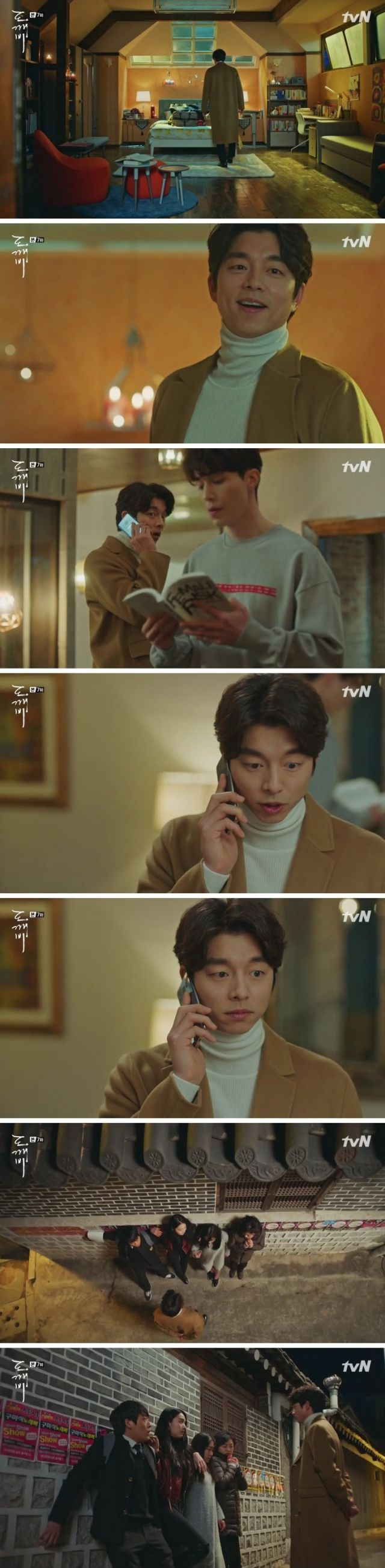 [Spoiler] Added episodes 7 and 8 captures for the #kdrama 'Goblin'