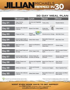 30 day shred diet