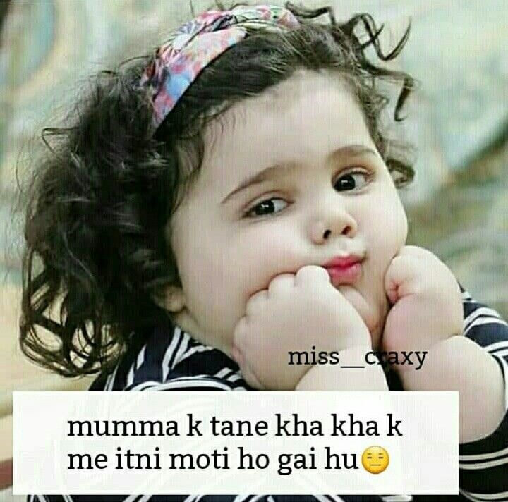 Hehehe Cute Baby Quotes Funny Girl Quotes Cute Quotes For Kids