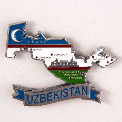 Metal Fridge Magnet: Uzbekistan. LIMITED EDITION: Map of Uzbekistan (Chrome Plating and Enamel)