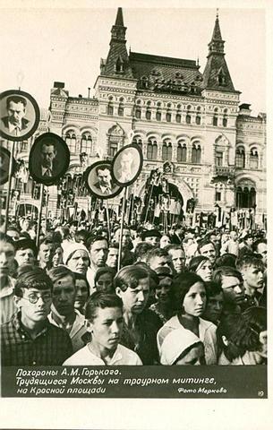 Трудящиеся Москвы на траурном митинге на Красной площади. Мультимедиа-арт-музей, Москва