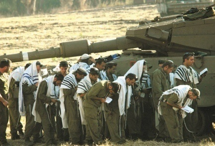 IDF praying. And they are praying to the One True God. Creator of heaven and earth.