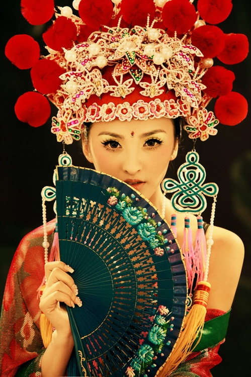 My Shy Bride with Chinese opera hat and fan