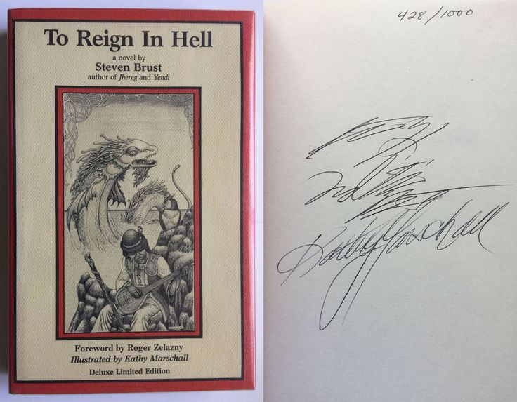 To Reign In Hell Steven Brust Roger Zelazny SIGNED Limited Edition Fantasy