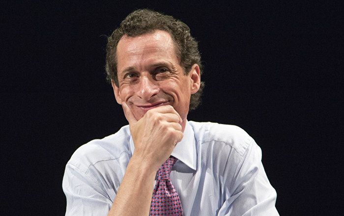 Former Congressman Anthony Weiner Could Face Federal Child Pornography Charges