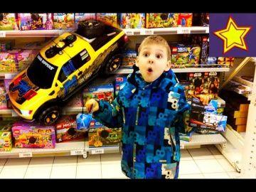 Игрушки для детей в Карусели Покупаем машинки Автотайм и Троллейбус конструктор Kids toys video http://video-kid.com/20621-igrushki-dlja-detei-v-karuseli-pokupaem-mashinki-avtotaim-i-trolleibus-konstruktor-kids-toys-v.html  Привет, ребята! В этой серии Игорюша идет в поход в Карусель в детский отдел за игрушками. Смотрим игрушки и машинки. Покупаем машинки Автотайм  ВАЗ 2104 ППС, УАЗ Буханка Омон и конструктор Троллейбус.******************************************************Спасибо большое…
