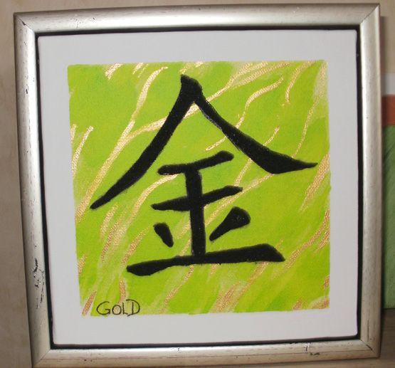 galleri 5_30 guld  solgt