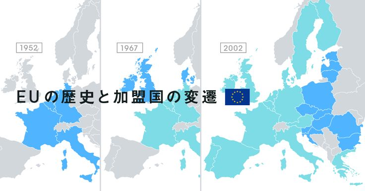 6月23日、「EUから離脱するか否か」を問う国民投票がイギリスで行われる。6月16日には「残留派」の国会議…