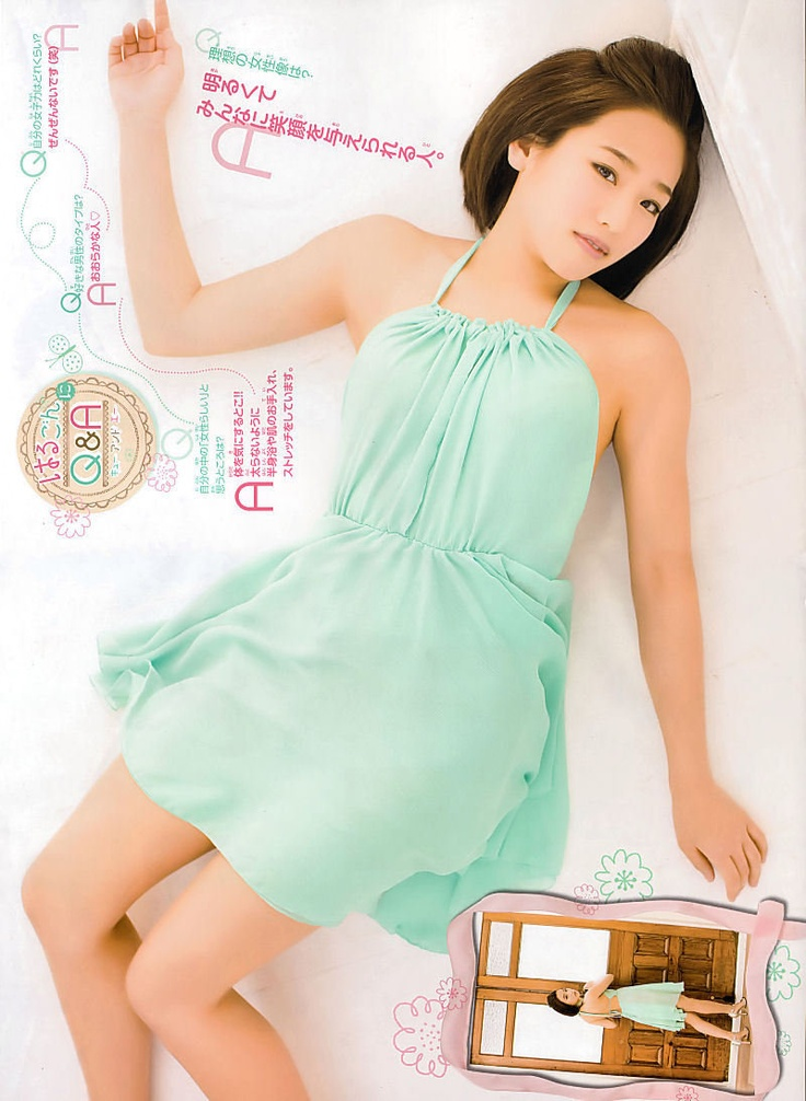 JKT48: Haruka Nakagawa JKT48 / AKB48 Sexy Photo Gallery