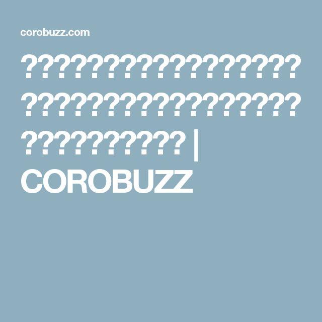 「ゾクゾクと寒気がする、汗をかいていない→葛根湯」覚えておきたい!症状別オススメの漢方薬 | COROBUZZ