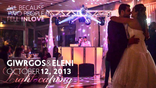 Wedding in Greece. Showtime greek wedding dj specialists.