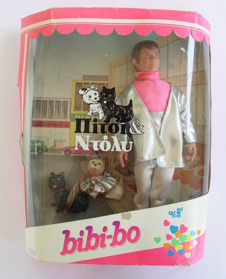 "VINTAGE BIBI BO- BARBIE PICCI DOLLY ΠΙΤΣΙ ΝΤΟΛΥ "" EL GRECO"" GREECE TOYS 1980s 