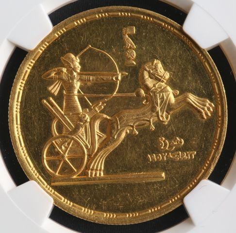 (日) エジプト 5ポンド 金貨 NGC MS61 1955年 42.5g ラムセス2世   (En) 42.5g Ramses MS61 1955 年 5 pounds Egyptian gold coin NGC
