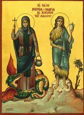 Μωσαϊκό: Οι Αγίες Μάρθα και Μαρία αδελφές του Λαζάρου