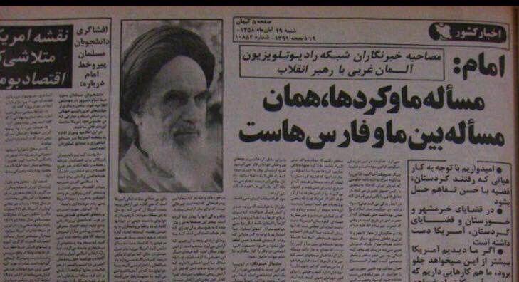Iran Darkrevolution Khomeini Intelligence Mullahs Humanrights Kurds Emergency Preparedness Preparedness Emergency